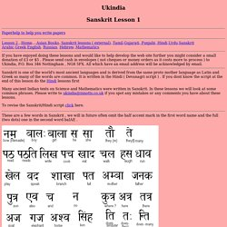 Ukindia Learn Sanskrit Lesson 1
