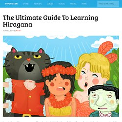 The Ultimate Guide To Learning Hiragana
