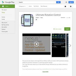 Ultimate Rotation Control – Android Apps on Google Play