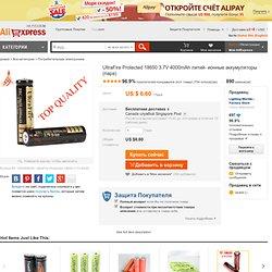 UltraFire Protected 18650 3.7V 4000mAh литий ионные аккумуляторы (пара), принадлежащий категории Потребительская электроника и относящийся к аккумулятора отключите на сайте AliExpress.com