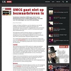 UMCG gaat niet op bezwaarbrieven in