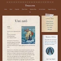 Umi zatō – Yokai.com