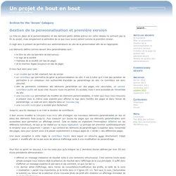 Un projet de bout en bout » Scrum - Gestion de la personnalisation et première version