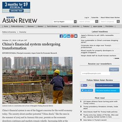 China's financial system undergoing transformation- Nikkei Asian Review