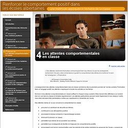 4e élément clé : Understanding individual student behaviour