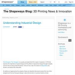 blog: Understanding Industrial Design
