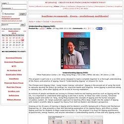 Understanding Qigong DVD1