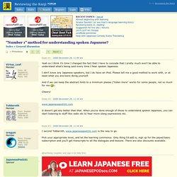 """Number 1"" method for understanding spoken Japanese? - Reviewing the Kanji - Learning Japanese"