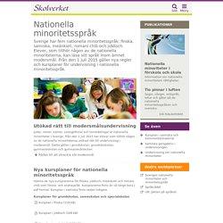 Stöd för undervisning i nationella minoritetsspråk