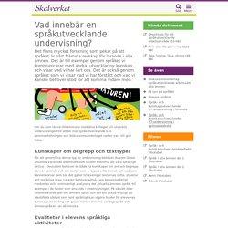 Vad innebär en språkutvecklande undervisning? - naturvetenskap och teknik - undervisningsstöd