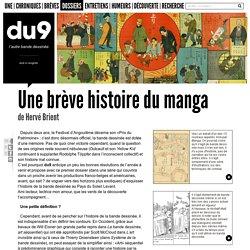 Une brève histoire du manga