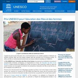 Prix UNESCO pour l'éducation des filles et des femmes