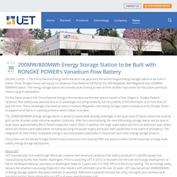 200MW/800MWh Energy Storage Station to be Built with RONGKE POWER's Vanadium Flow Battery - UniEnergy Technologies