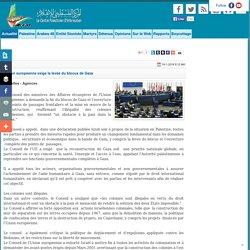 L'Union européenne exige la levée du blocus de Gaza