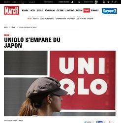 Uniqlo s'est associé avec dix artistes pour créer des tee-shirt afin de soutenir le Japon