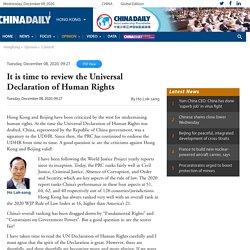 Il est temps de revoir la Déclaration universelle des droits de l'homme