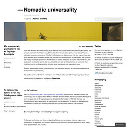 Nomadic universality | Intellectual Commons