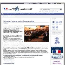 Université d'automne sur la réforme du collège