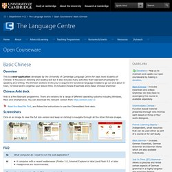 University of Cambridge Language Centre: Open Courseware - Basic Chinese
