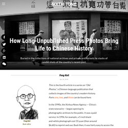 How Long-Unpublished Press Photos Bring Life to Chinese History