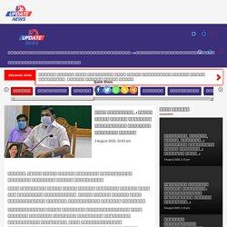 என்ன செய்யலாம்..? புதிய கல்வி கொள்கை குறித்து முதலமைச்சர் எடப்பாடி பழனிசாமி ஆலோசனை - Update News 360