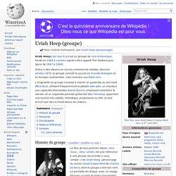 Uriah Heep (groupe)