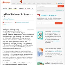 30 Usability Issues To Be Aware Of