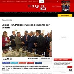 L'usine PSA Peugeot-Citroën de Kénitra sort de terre
