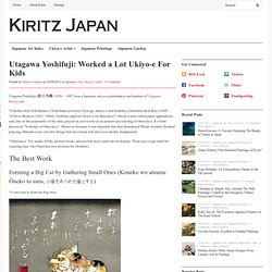 Utagawa Yoshifuji: Worked a Lot Ukiyo-e For Kids Kiritz JapanKiritz Japan