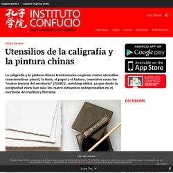 Utensilios de la caligrafía y la pintura chinas - ConfucioMag