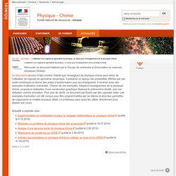 L'utilisation d'un logiciel de géométrie dynamique, un atout pour l'enseignement de la physique-chimie-Physique-Chimie-Éduscol