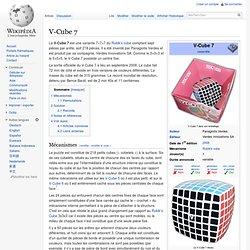V-Cube 7