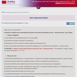 visa vacances-travail - Bureau de Représentation de Taipei en France 駐法國台北代表處