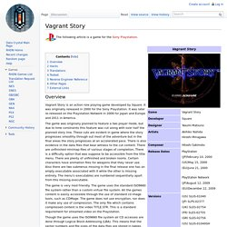 Vagrant Story - Data Crystal