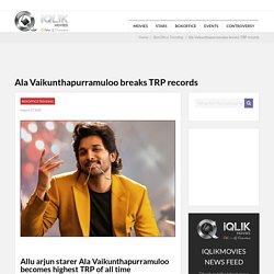 Ala Vaikunthapurramuloo breaks TRP records