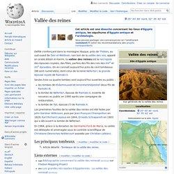 Vallée des reines