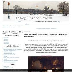 """1985: un acte de vandalisme à l'Ermitage (""""Danaé"""" de Rembrandt) - Le blog Russie de Lizotchka"""