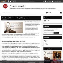 Yanis Varoufakis:les termes de la capitulation grecque - Prenez le pouvoir !