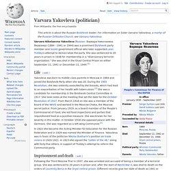 Varvara Yakovleva (politician)