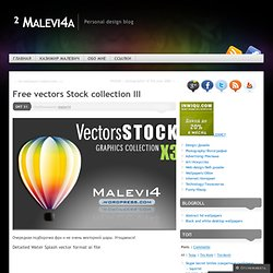 Free vectors Stock collection III « ² Malevi4a