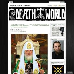 Moarte Lumii Noastre