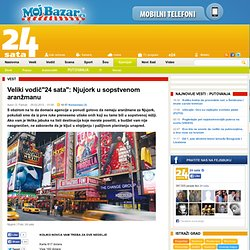 """Veliki vodič""""24 sata"""": Njujork u sopstvenom aranžmanu"""