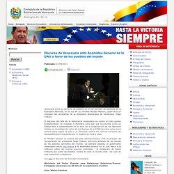 Discurso de Venezuela ante Asamblea General de la ONU a favor de los pueblos del mundo