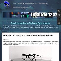 Ventajas de la asesoría online para emprendedores - DISEÑO WEB