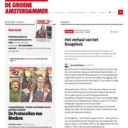 Het verhaal van het Bungehuis - Ewald Engelen - Groene A'dammer