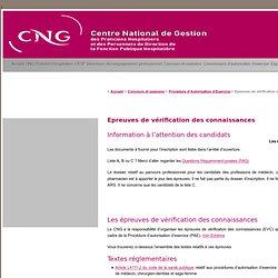 Epreuves de vérification des connaissances - </b>CNG