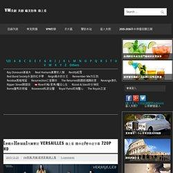 [連載中][限制級]凡爾賽宮 Versailles 線上看 簡中法/繁中法字幕 720P HD