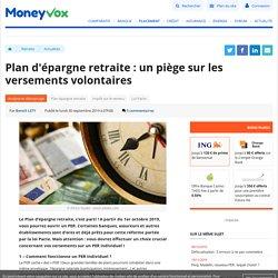 Plan d'épargne retraite: un piège sur les versements volontaires