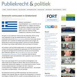 Onterecht vertrouwen in Griekenland