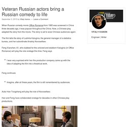 Veteran Russian actors bring a Russian comedy to life – Russian IPTV